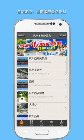 台灣觀光景點App Ranking and Store Data | App Annie
