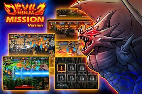 魔界忍者2之使命 Devil Ninja2Mission