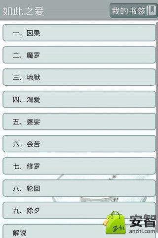 渡边淳一小说作品集