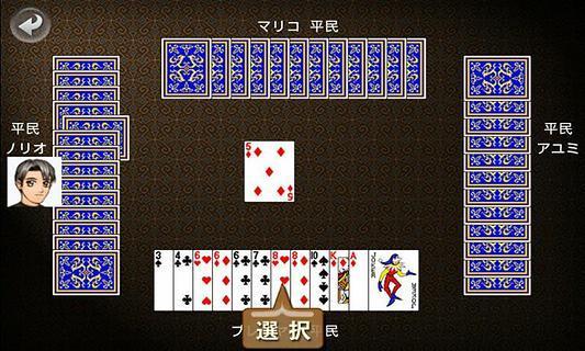 無料休闲Appの扑克牌|記事Game