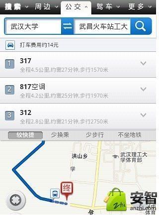 玩免費交通運輸APP|下載手机地图导航 app不用錢|硬是要APP