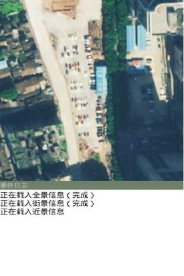 手机卫星跟踪导航