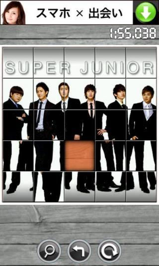 Super Junior 拼图挑战