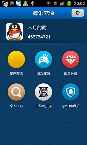 app store購買付費軟體| Yahoo奇摩知識+