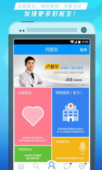 iPhone 6 資費方案 - 活動情報台 - 遠傳電信 FETnet