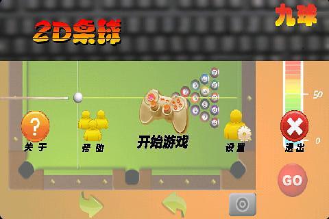 桌球之九球 玩體育競技App免費 玩APPs