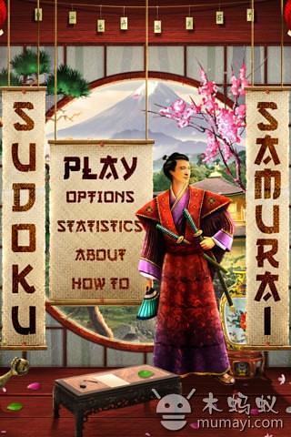 数独武士 Sudoku Samurai
