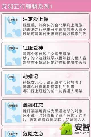 電視連續劇(最新台劇、韓劇、大陸劇、日劇)   為什麼不能下載?  遊戲 ...