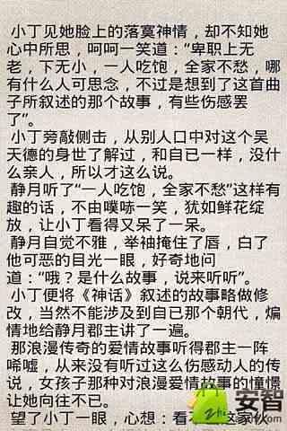 笑傲江湖系列武侠小说合集