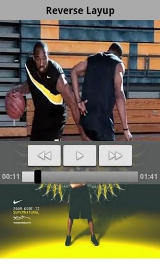 玩體育競技App|科比篮球训练营免費|APP試玩
