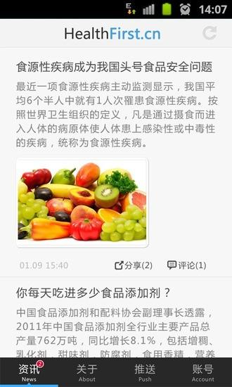 Android Launcher研究(二)-----------Launcher为何物,究竟 ... - Csdn博客