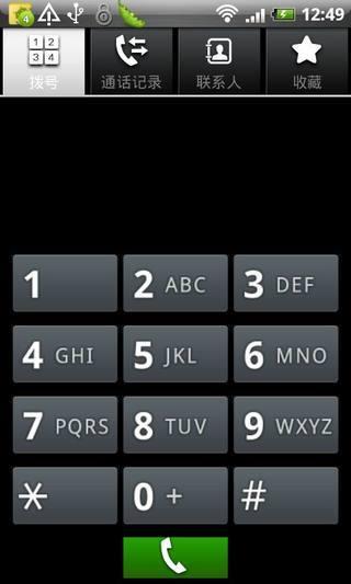 語音訂票/掛號、網內互打免費、Call-In 電話必備「自動重撥」App ...