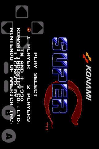 魂斗罗2清晰智能版