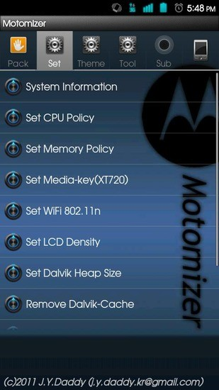 MOTO优化器 Motomizer