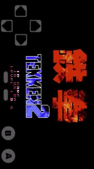 玩格鬥快打App|任天堂24合1免費|APP試玩