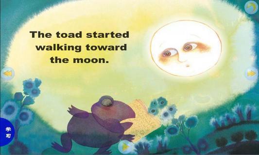 多多学英语 矮胖子癞蛤蟆