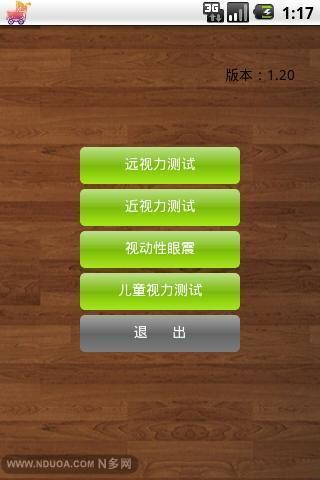 Android平板電腦 - 平板 VS 電子字典 - 筆電討論區 - Mobile01