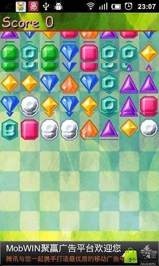 钻石迷情3.0