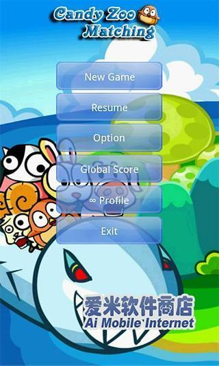 玩免費休閒APP|下載动物公园配配乐 app不用錢|硬是要APP
