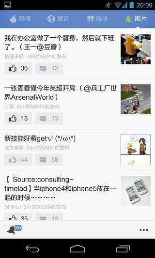 玩娛樂App|抽屉新热榜免費|APP試玩