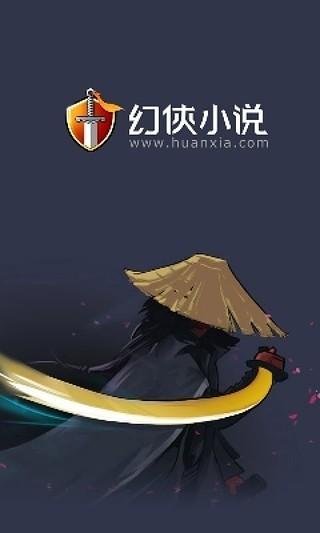 血面纱(尸棺血咒)出版