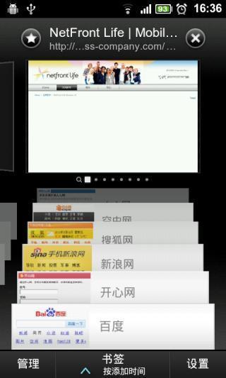 爱可信NF Life浏览器