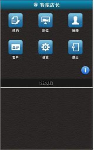 iPhone - 許多人都忽略的 iOS 7 - FaceTime 語音撥電 - 蘋果討論區 - Mobile01