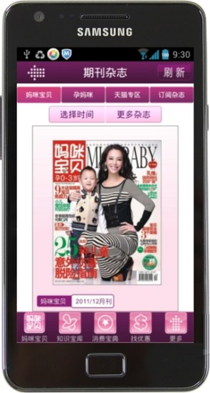 Top 10 Apps for Clean Master (iPhone/iPad) | AppCrawlr