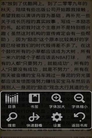 玩書籍App 道德经免費 APP試玩
