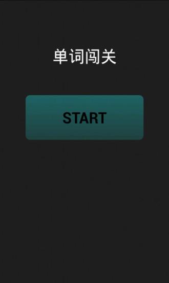 自製單字卡app - 高評價APP - 癮科技