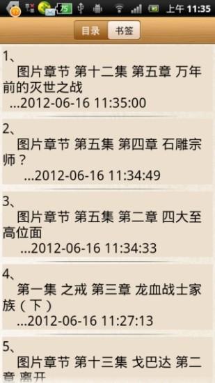 商後期蟠龍紋盤-數位典藏與學習聯合目錄(835375)