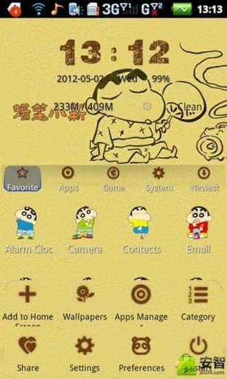 GO SMS Theme Hello Kitty 1.0 - Free download