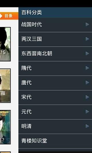 Android手機下載日本限定遊戲App~ 超簡單 - PCuSER 電腦人