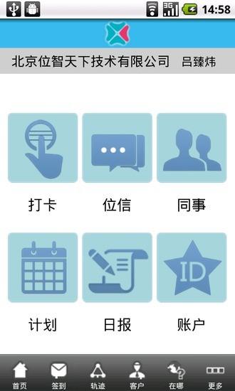 爬坡赛破解版下载,爬坡赛中文内购破解版v1.23.0 - 网侠安卓游戏站
