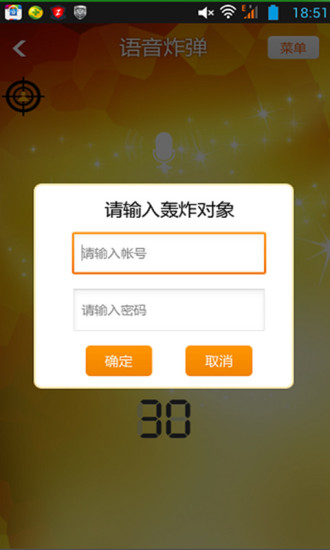 免費程式庫與試用程式App|找帮手机防盗定位找回|阿達玩APP