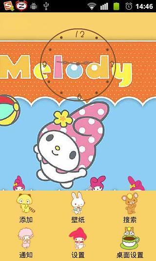 Melodyjumphigh