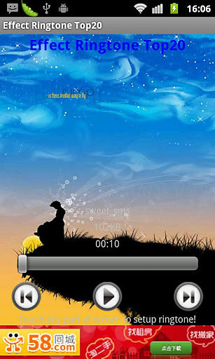 My Newsstand App | Create News Apps | iPad Publishing | Android News App | Kindle News App