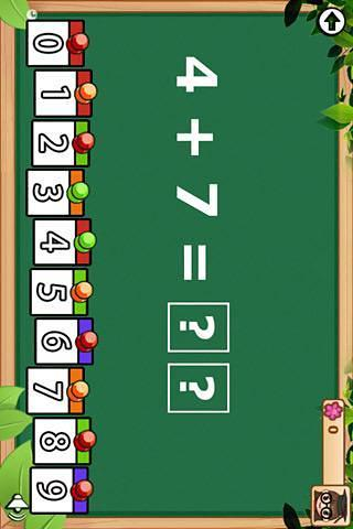玩益智App|儿童数学乐园免費|APP試玩