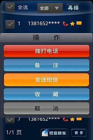 學習寫Android App很困難嗎??(打磚塊小遊戲的延續--作業解答) - iT邦 ...