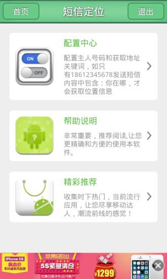 難乎易乎  我的葡萄牙語學習趣聞 - 中華民國外交部