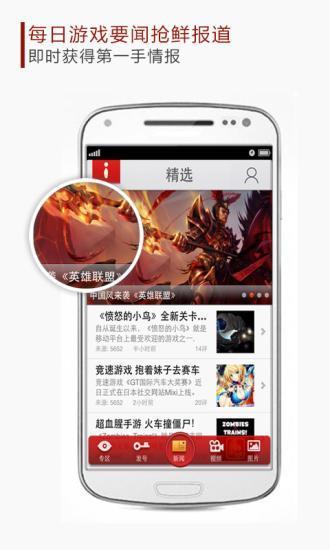 social network apps for ipad|線上談論social ... - APP試玩
