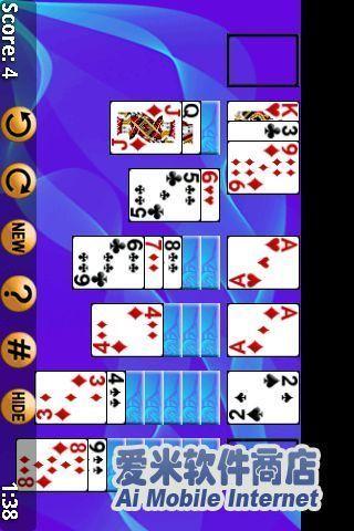 棋類遊戲必備免費app推薦|单人纸牌線上免付費app下載|3C達人阿輝的APP