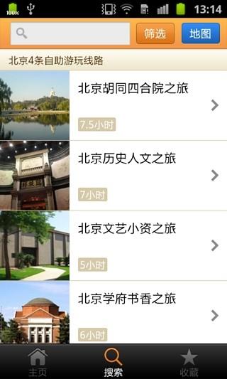 iPhone 6 - 技術規格 - Apple (台灣)
