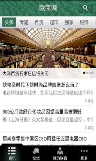 加联泰平医疗网介绍_电话_地址_营业时间-华人工商网