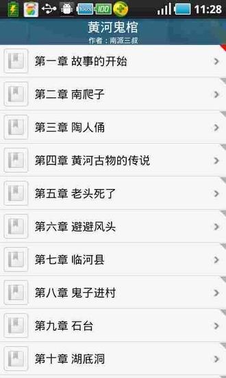 GoPro HERO4 手機APP 配對| GoPro 極限運動攝影機台灣代理官方網站
