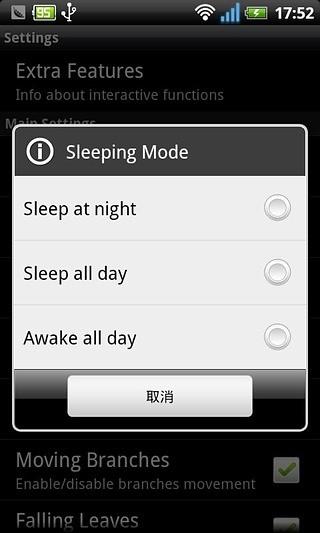 玩免費工具APP|下載熊猫噗通动态壁纸 app不用錢|硬是要APP