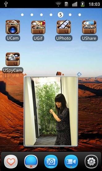 超级间谍相机(USpyCam)|玩攝影App免費|玩APPs