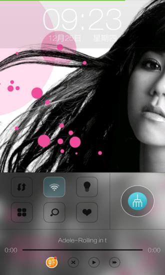 玩免費工具APP|下載iPhone高清雨滴解锁 app不用錢|硬是要APP