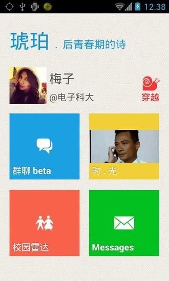 娛樂星光雲- Google Play Android 應用程式