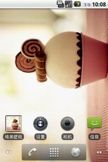 玩攝影App|超唯美壁纸免費|APP試玩